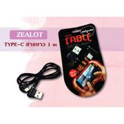 Zealot Fast Charging USB Cable For iPhone | Accessories for Mobile Phones & Tablets for sale in Lagos State, Ikeja