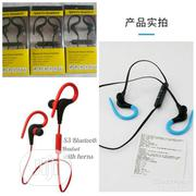Sporty Headset | Accessories for Mobile Phones & Tablets for sale in Lagos State, Lagos Mainland