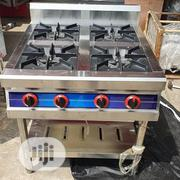 4 Burner Gas Cooker Stove   Restaurant & Catering Equipment for sale in Abuja (FCT) State, Nyanya