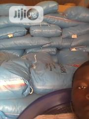 Animal Care Poultry Feed | Feeds, Supplements & Seeds for sale in Ogun State, Ifo