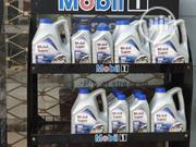 Mobil Lubricants | Vehicle Parts & Accessories for sale in Lagos State, Yaba