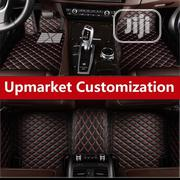 Leather Footmat Available | Vehicle Parts & Accessories for sale in Lagos State, Lagos Mainland