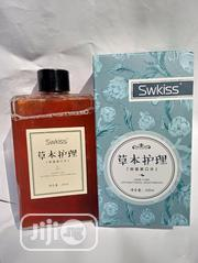 SWKISS Herbal Mouthwash Clears Stubborn Stains, Bad Breaths Etc | Bath & Body for sale in Lagos State, Lagos Mainland