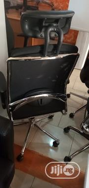 Exective Office Chair | Furniture for sale in Lagos State, Ikeja