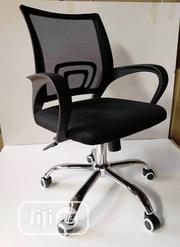 Small Mesh Chair | Furniture for sale in Lagos State
