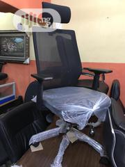 Executive Mesh Chair For Office (Net Chair) | Furniture for sale in Lagos State