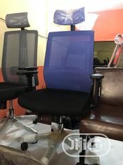Executive Net Chair (Mesh Chair) | Furniture for sale in Lagos State, Lagos Island
