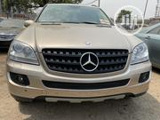 Mercedes-Benz M Class 2006 Gold | Cars for sale in Lagos State, Ikeja