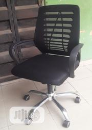 Office Chair It's Affordable | Furniture for sale in Lagos State, Ajah
