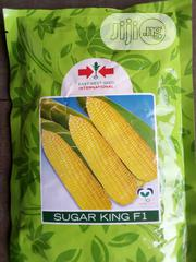 Sugar King F1 Sweet Corn 250g   Feeds, Supplements & Seeds for sale in Delta State, Uvwie