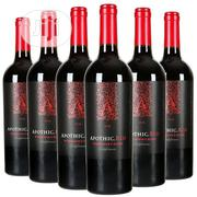 Apothic California Red Wine | Meals & Drinks for sale in Lagos State, Lagos Island
