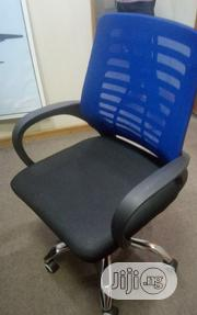 Office Chair | Furniture for sale in Lagos State, Alimosho