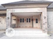 A Well Morden Designed 4bedroom Bungalow Agric Estate Ilorin | Houses & Apartments For Sale for sale in Kwara State, Ilorin South
