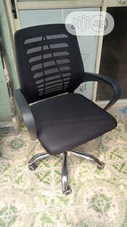 A New Classy Office Chair | Furniture for sale in Lagos State, Ojodu