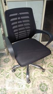 A New Durable Office Chair | Furniture for sale in Lagos State, Victoria Island