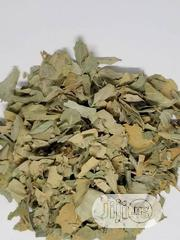Sidr Leaf Organic Sidr Leaf   Feeds, Supplements & Seeds for sale in Lagos State, Victoria Island