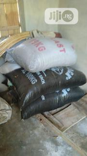 Egusi(Melon) Seed | Feeds, Supplements & Seeds for sale in Ogun State, Abeokuta North
