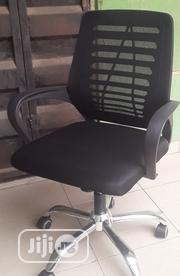 Quality Office Chair. | Furniture for sale in Lagos State, Amuwo-Odofin