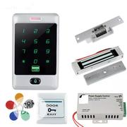 8,000 Users Soft-Touch Keypad Card Reader+ Exit+Power+ Maglocks Kits | Computer Accessories  for sale in Lagos State, Ikeja