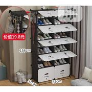 Double Column Shoe Rack | Furniture for sale in Lagos State, Oshodi-Isolo