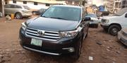Toyota Highlander 2012 Gray | Cars for sale in Anambra State, Onitsha