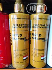 Pure Egyptian Magic Whitening Lotion (2p) | Skin Care for sale in Lagos State, Amuwo-Odofin