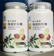 Immune Vital Capsule (Immunity) Boost Your Strength and Appetite | Vitamins & Supplements for sale in Lagos State