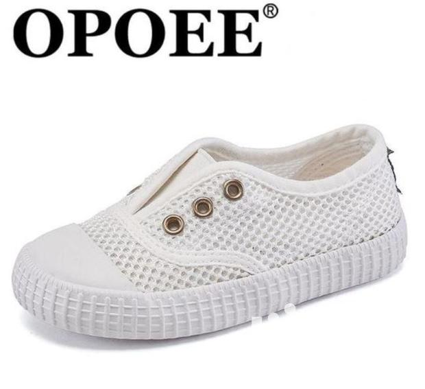 Archive: Children Shoes (White Sneakers