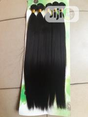 "20"" Inches Long Straight Weavon 