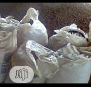 Brewery Waste For Farm Animals - Nutritious Feed For Every Livestock | Feeds, Supplements & Seeds for sale in Lagos State, Ikeja
