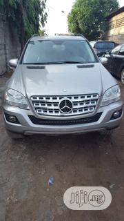 Mercedes-Benz M Class 2010 Gray | Cars for sale in Lagos State, Mushin