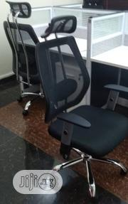 Superior Executive Chair | Furniture for sale in Lagos State, Lagos Island