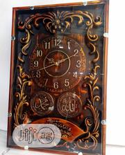Arabic Wall Clock With Nice Design | Home Accessories for sale in Lagos State, Alimosho