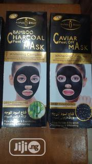 Sea Mud Peel Off Mask | Skin Care for sale in Abuja (FCT) State, Wuse 2