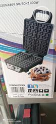 Waffle Making Machine | Kitchen Appliances for sale in Ojo, Lagos State, Nigeria