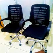 Affordable Unique Mesh Office Chair | Furniture for sale in Lagos State