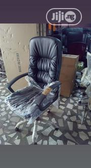 Bco1 Leather Chair | Furniture for sale in Lagos State, Ojo