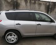 Toyota RAV4 2007 4x4 Gray | Cars for sale in Rivers State, Port-Harcourt
