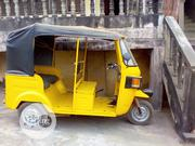 Tricycle 2018 Orange | Motorcycles & Scooters for sale in Ogun State, Sagamu