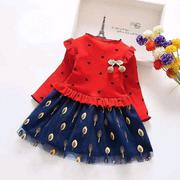 Babies Skirt And Blouse   Children's Clothing for sale in Enugu State, Enugu
