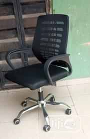 New Quality Office Chair | Furniture for sale in Lagos State, Lekki Phase 1