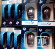 HP Optical Wire Mouse | Computer Accessories  for sale in Lagos State, Ikeja
