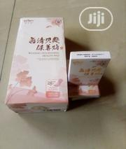 Norland Female Nori Health Pad....100%Sexual Drive | Sexual Wellness for sale in Lagos State, Lekki Phase 2