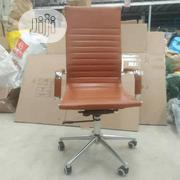 Brown Leather Executive Office Chair | Furniture for sale in Lagos State, Maryland