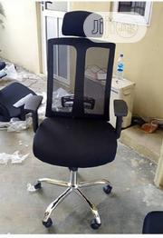 New Superior Office Chair | Furniture for sale in Lagos State, Ojodu