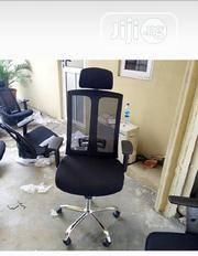 Superior Executive Office Chair | Furniture for sale in Lagos State, Ikeja