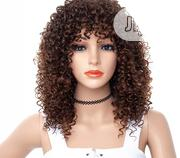 14 Inches Short American Afro Kinky Curly Wig | Hair Beauty for sale in Imo State, Owerri