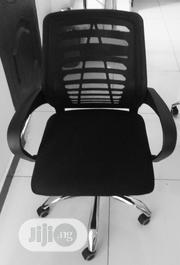 Superior Office Chairs | Furniture for sale in Lagos State, Ojodu