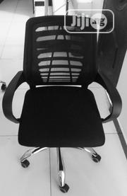 Superior Office Chair | Furniture for sale in Lagos State, Ipaja