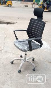 Office Chair   Furniture for sale in Lagos State, Ojota